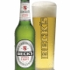 AirTran Airways Boards Beck's Pilsner